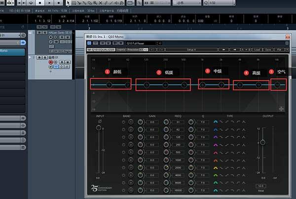 cubase歌曲后期混音教程(十二)