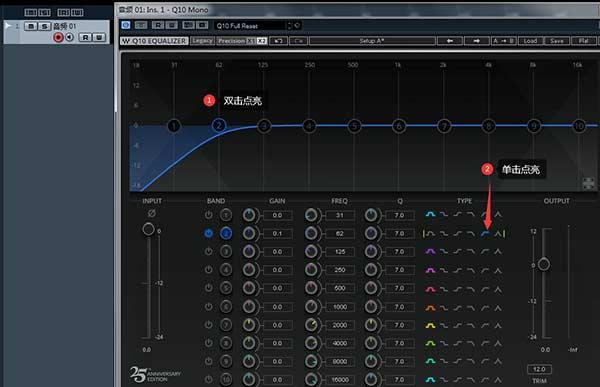 cubase歌曲后期混音教程(十三)