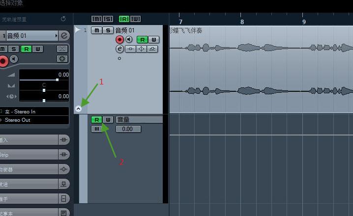cubase歌曲后期混音教程(八)