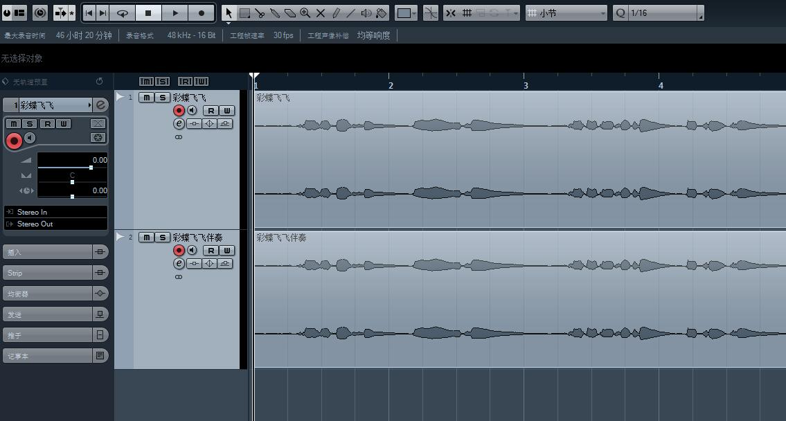 cubase歌曲后期混音教程(三)