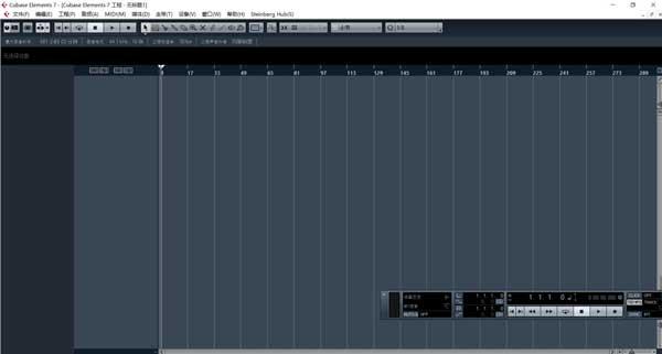 cubase歌曲后期混音教程(二)